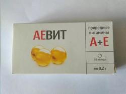 Аевит, Мирролла капс. 200 мг №20 с природными витаминами