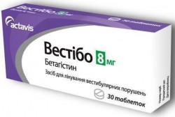 Вестибо, табл. 8 мг №30