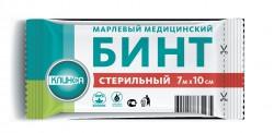 Бинт стерильный, р. 7мх10см Клинса