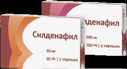 Силденафил, табл. п/о пленочной 100 мг №1