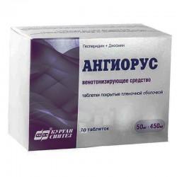 АНГИОРУС, табл. п/о пленочной 50 мг+450 мг №30