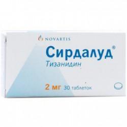 Сирдалуд, табл. 2 мг №30