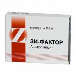 Зи-фактор, капс. 250 мг №6