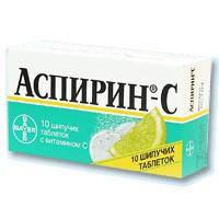 Аспирин+С, табл. шип. №10