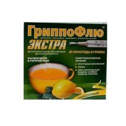 Гриппофлю экстра от простуды и гриппа, пор. д/р-ра д/приема внутрь 13 г №3 лимон пакетики