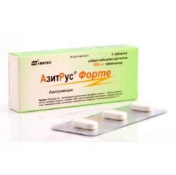 АзитРус форте, табл. п/о пленочной 500 мг №3