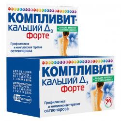 Компливит кальций Д3 форте, табл. жев. 500 мг+400 МЕ №30 мятные