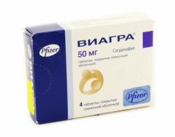 Виагра, табл. п/о пленочной 25 мг №1
