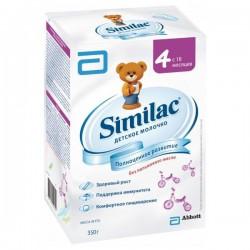 Смесь молочная, Симилак 350 г 4 детское молочко
