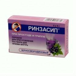 Ринзасип с витамином С, пор. д/р-ра д/приема внутрь 5 г №5 черносмор.