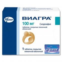 Виагра, табл. п/о пленочной 100 мг №1