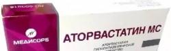 Аторвастатин МС, табл. п/о пленочной 20 мг №30