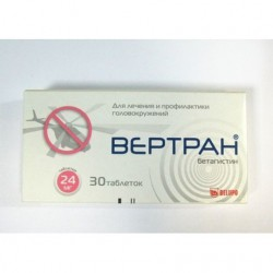 Вертран, табл. 24 мг №30
