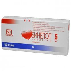 Бинелол, табл. 5 мг №28