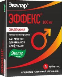 ЭФФЕКС Силденафил, табл. п/о пленочной 100 мг №4