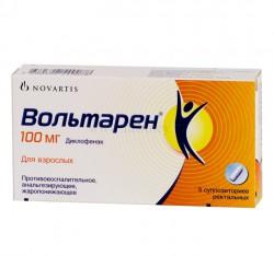Вольтарен, супп. рект. 100 мг №5