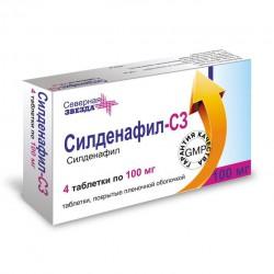 Силденафил-СЗ, табл. п/о пленочной 100 мг №4