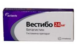 Вестибо, табл. 24 мг №30