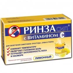 Ринзасип с витамином С, пор. д/р-ра д/приема внутрь 5 г №5 лимон.