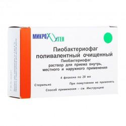 Пиобактериофаг поливалентный очищенный, р-р д/приема внутрь, местн. и наруж. примен. 20 мл №4 флаконы