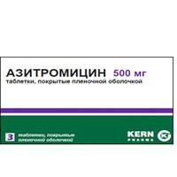 Азитромицин по цене от 95,30 рублей, купить в аптеках Барнаула, капс. 250 мг №6 Азитромицин